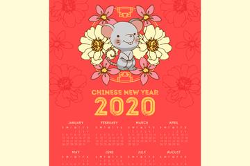 2020年可�劾鲜蠡�卉年�v矢量素材