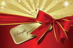 红色丝带礼品盒子矢量素材