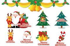 圣诞礼物小装饰矢量图下载