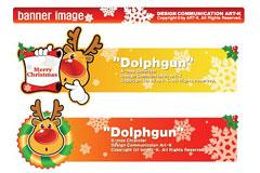 2009的圣诞节矢量素材下载