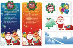 2009年圣诞老人和鹿的矢量图下载