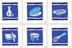 GRAPHIC厨房餐具系列矢量图标