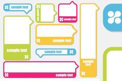 8款对话框式web2.0风格矢量元素