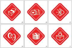 GRAPHIC红色按钮风格矢量图标