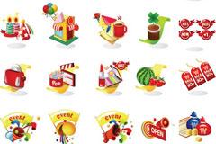 韩国圣诞销售矢量图标