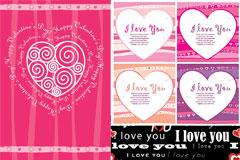 五款可爱情人节壁纸矢量素材