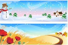 春夏秋冬美丽的风景矢量素材