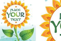一款精美的卡通向日葵矢量素材
