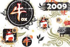 2009牛年时尚花纹EPS矢量素材