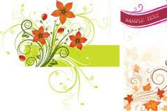 四款时尚线条花纹EPS矢量素材