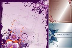 3款花纹和信纸矢量素材