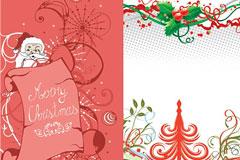 3款快乐圣诞节插画矢量素材