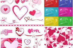 情人节爱心桃元素EPS矢量素材包