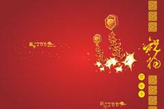 喜庆新年贺卡矢量素材