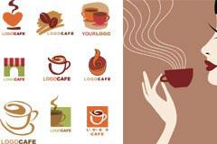 咖啡主题图标矢量素材