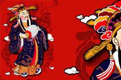 中国传统神话人物财神爷矢量素材