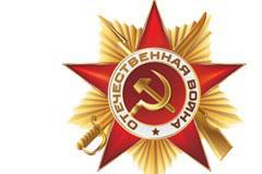 2款金色俄罗斯勋章矢量素材