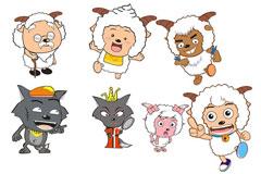喜羊羊与灰太狼卡通矢量素材