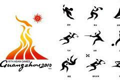 2010广州亚运会及体育项目图标标志矢量素材