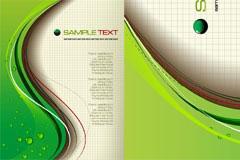 清凉水珠动感绿色网格背景矢量素材