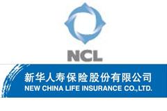 新华人寿标志矢量素材