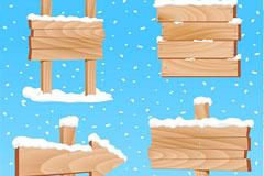 积雪中的指示路牌矢量素材