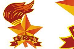 中国少年先锋队CDR格式队徽矢量素材