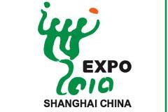 中国2010年上海世博会主题及logo矢量素材