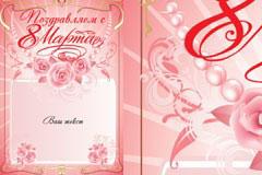 一款玫瑰花纹海报模板矢量素材
