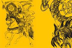 中国古代英雄人物岳飞画像矢量素材