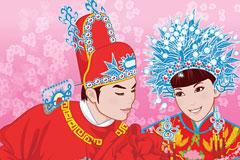 中国传统服饰新婚夫妇矢量素材