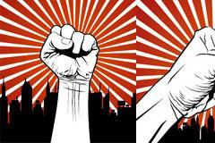 抗议的拳头矢量素材