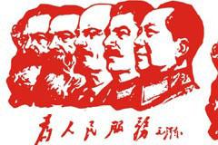为人民服务毛主席头像矢量素材
