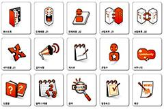实用网页设计装饰图标矢量素材
