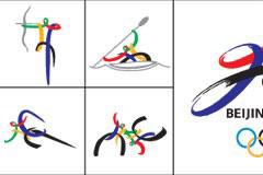 奥运会图标矢量素材