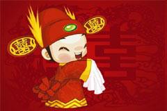 中国传统婚礼卡通人物矢量素材