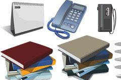 各种常用办公用品矢量素材