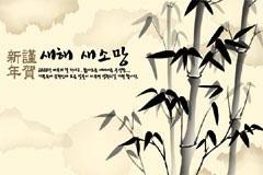 中国风格水墨竹子矢量素材