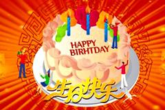 一款生日快乐贺卡矢量素材