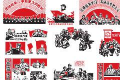 革命时期海报矢量图下载