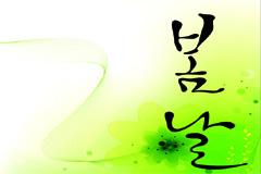 清新绿色花纹卡片背景矢量素材