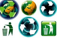 精美绿色环保图标矢量素材