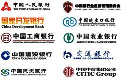 多款金融银行标志矢量素材