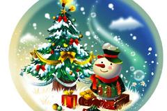 精美圣诞水晶球矢量素材