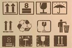 实用包装盒常用标志矢量素材