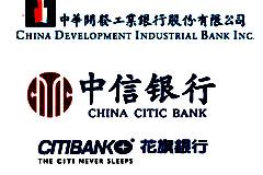 国内各著名银行logo矢量素材