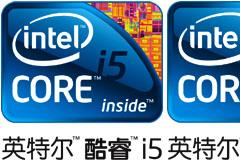 Intel英特尔酷睿图标标志矢量素材
