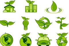 一套精美绿色环保图标矢量素材