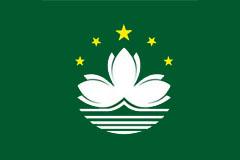 中国香港和澳门区旗区徽矢量素材