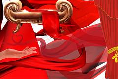 多款红色飘带PSD分层素材